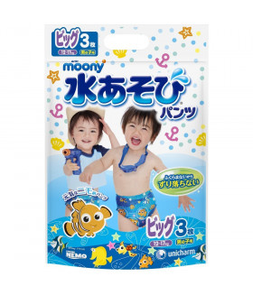 Moony Swimming Pull ups  for Boys XL  size (12-17kg) (26-37lbs) 3 count